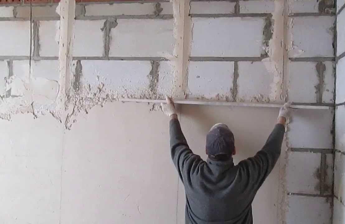 Что надо для выравнивания стен